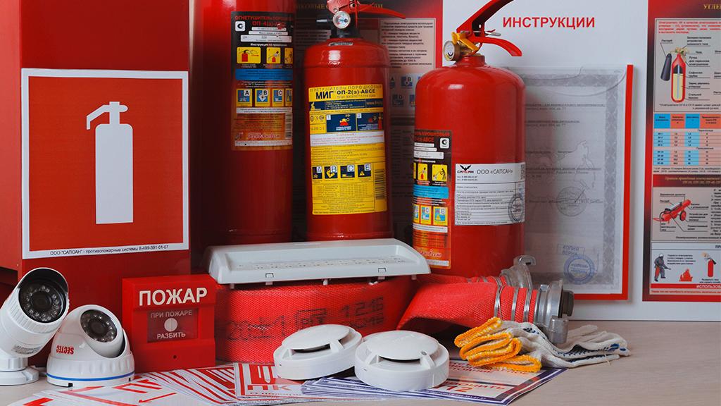 инструкция-по-пожарной-безопасности.jpg